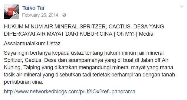 air mineral tipu