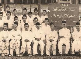 Sekolah Agama Islam sekitar tahun 1950an. Imej dari bestarian