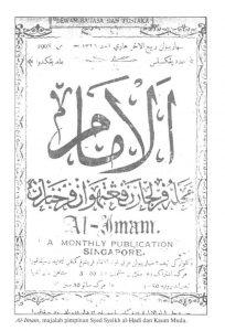 Majalah al-Imam sebagai suara rasmi Kaum Muda (golongan pembaharuan). Imej dari muhammadismailibrahim