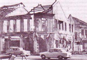 Rumah kedai yang dibakar ketika 13 Mei 1969 di Jalan Campbell. Imej dari 13 Mei Sebelum dan Selepas.