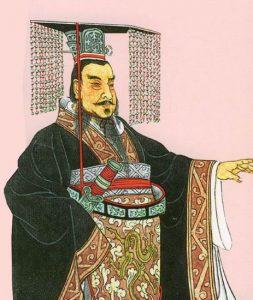 Shi Huang Ti adalah pengasas sistem Maharaja,lepas dia berjaya satukan China. Imej dari i-china.org.