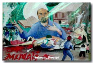 Lukisan yang mengambarkan kejadian Peristiwa Memali oleh para pelajar Madrasah Islahiah, Baling. Imej dari minaq-jinggo.fotopages.
