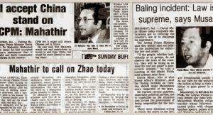Keratan akhbar tentang Memali oleh Musa Hitam dan Dr Mahathir masa di China. Imej dari jejarikami.blogspot