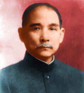 Dr Sun Yat Sen, Presiden pertama dan pengasas Republik China. Imej dari Wikipedia.
