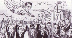 "'Super M' tersiar di Utusan Zaman selepas Dr Mahathir kembali ke UMNO. Dr. Mahathir berkata: ""Kartun ini memaksa mereka menyambut saya"". Imej dari Surat daripada Dr Mahathir."