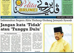 Pelaksanaan Hudud kat Brunei berkuatkuasa pada 22 Oktober 2013. Imej dari Malaysian Review.