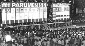 Pilihan Raya 1969, Perikatan menang tipis. Imej dari Halen Ang.