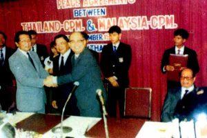 Perjanjian Damai Haadyai, menandakan tamatnya perjuangan Komunis di Malaysia. Imej dari matamin02.blogspot.