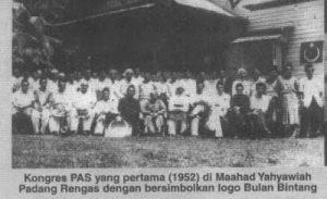 Kongress PAS yang pertama pada 1952. Imej dari Terengganu Today