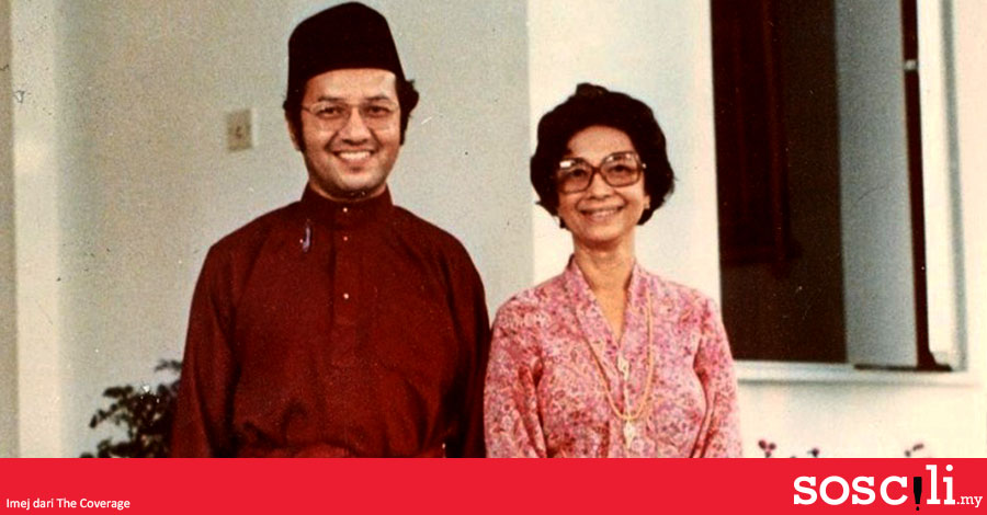Image result for tun M hasmah candid